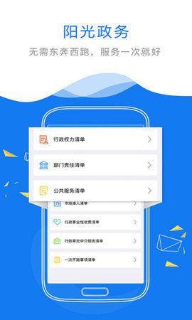 江西省政务服务统一支付平台图1