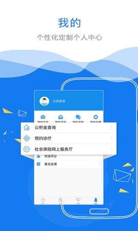 江西省政务服务统一支付平台高考费用支付缴费查询官网版图2: