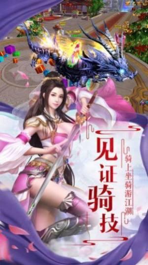 如意芳霏游戏官方手机版图片1