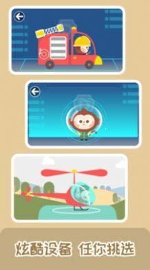 多多救援队游戏安卓版图片1