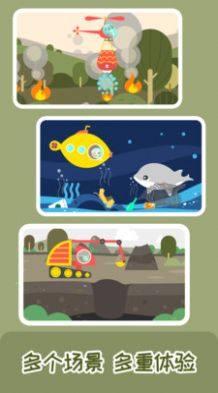 多多救援队游戏图5