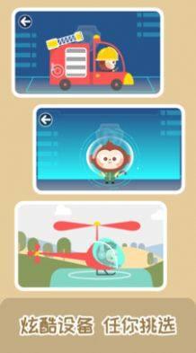 多多救援队游戏图4