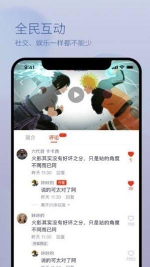 热眉短视频app图1
