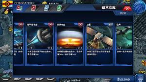 将军的荣耀5中文破解版图2