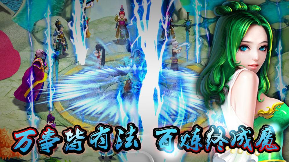 天剑诛邪rpg攻略完整版图3: