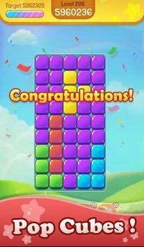 流行的立方体游戏图2