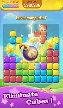流行的立方体游戏图3