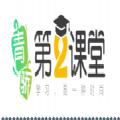 2020曲靖市网上禁毒教育基地第二课堂登录页面 v1.0