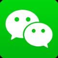 微信Android版7.0.20内测版