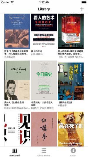 人生必读100本书专业版图4