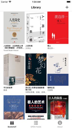 人生必读100本书专业版图2