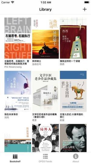 亚马逊推荐人生必读100本书专业版APP图片1