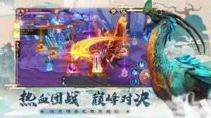 江湖明月谣官网图4