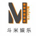 斗米娱乐app