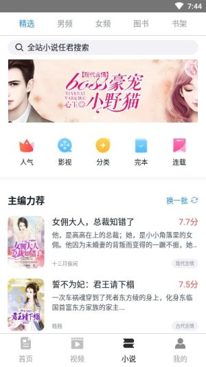 斗米娱乐app图4