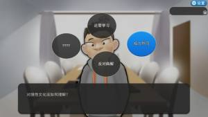 打工人模拟器游戏官方版图片1