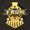 王者荣耀正能量app