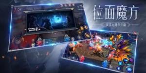 天灾来临4游戏官方正式版图片1