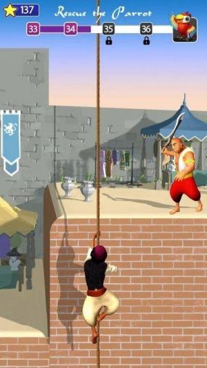 阿拉丁拯救公主游戏图1