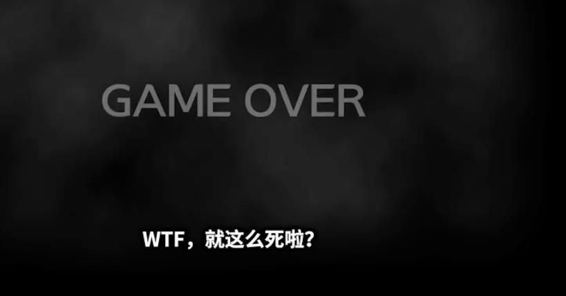 流浪者豪宅吃豆人游戏中文版图片2