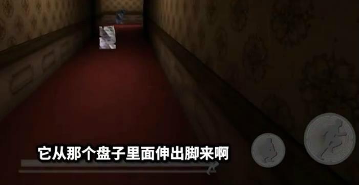 流浪者豪宅吃豆人游戏中文版图1: