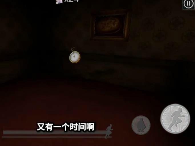 流浪者豪宅吃豆人游戏中文版图2: