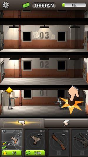 放置僵尸大楼破解版图2