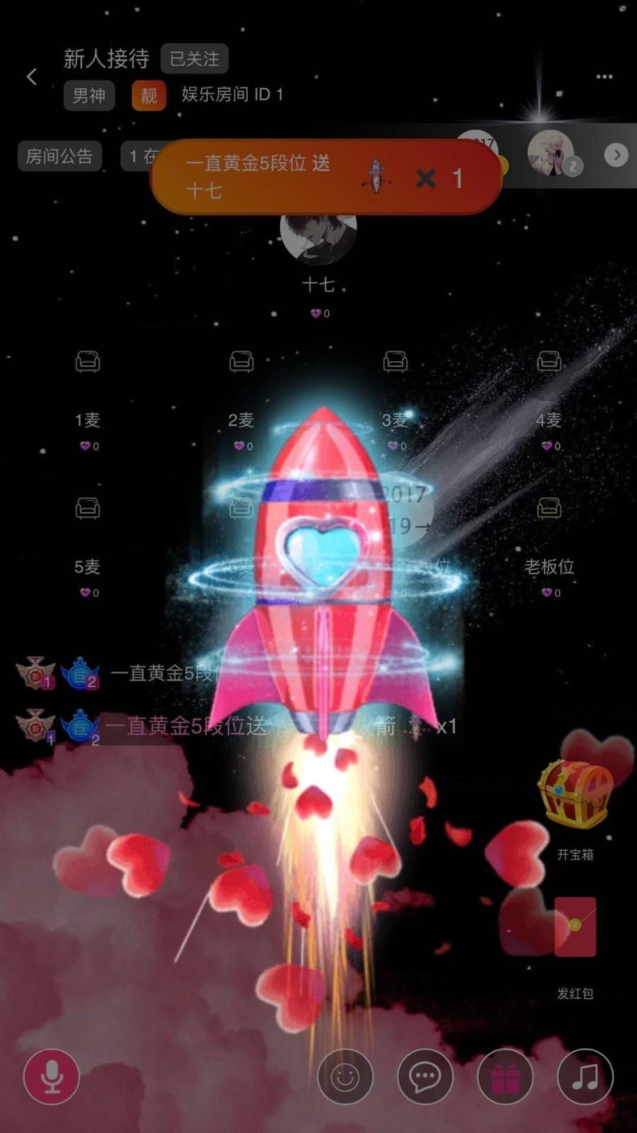 幻幻星球APP下载官方版图1: