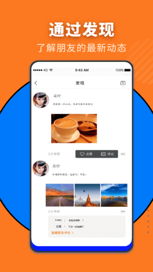 Looky社交app图4