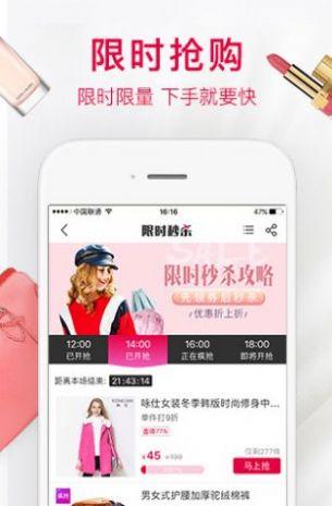 尚鹏高科商城下载网址链接shangpenggaoke图1: