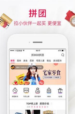 尚鹏高科商城下载网址链接shangpenggaoke图2: