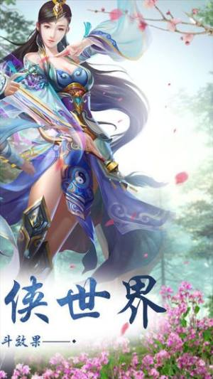 玉虚道上清决手游最新官方版图片1