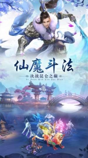 幻世琉璃莲官网版图3