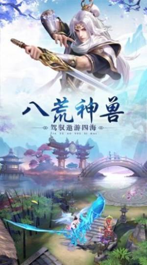 幻世琉璃莲官网版图2