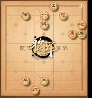 天天象棋残局挑战200期攻略:10月26日残局挑战200关破解步法图图片2