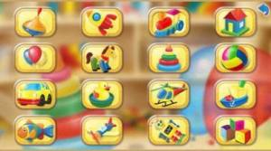 儿童玩具乐园游戏官方版图片1