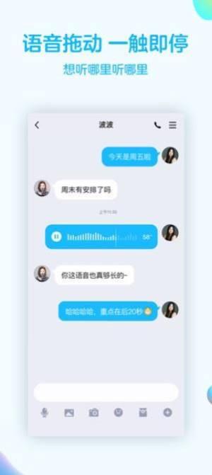腾讯QQ新狗头表情包图2