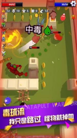 弹射勇者游戏图5