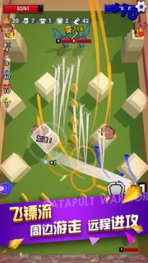 弹射勇者游戏官方版图片1