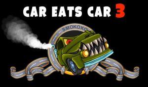 汽车吃汽车4内购版图3