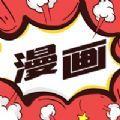 武炼巅峰免费下拉式六漫画