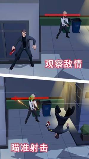 特工杀手模拟器手机版游戏中文版图片1