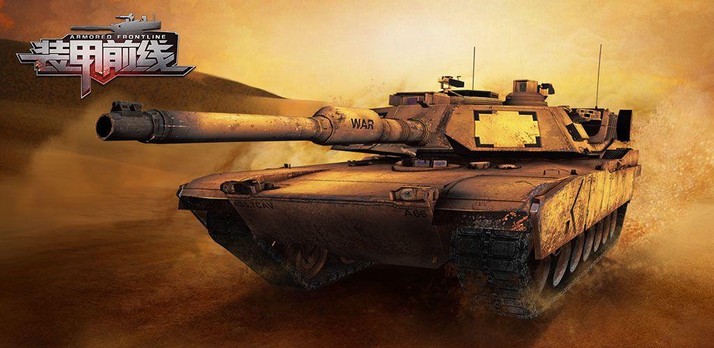 装甲前线兑换码在哪里输入?11月最新兑换码CDK分享[多图]图片2