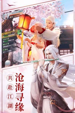 数据修仙游戏官方正式版图片1