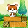 小猫救援游戏