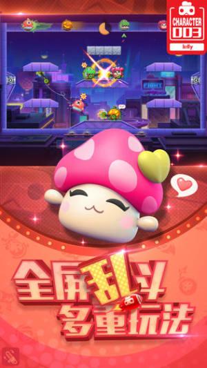 Star Smash官方版图2