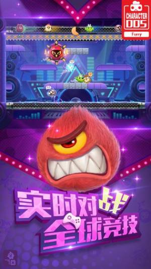 Star Smash游戏官方最新版图片1