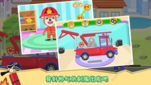 救火小勇士游戏官方手机版图片1