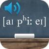 英语标准国际音标APP安卓版