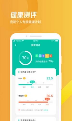 云端打卡赚钱app图2